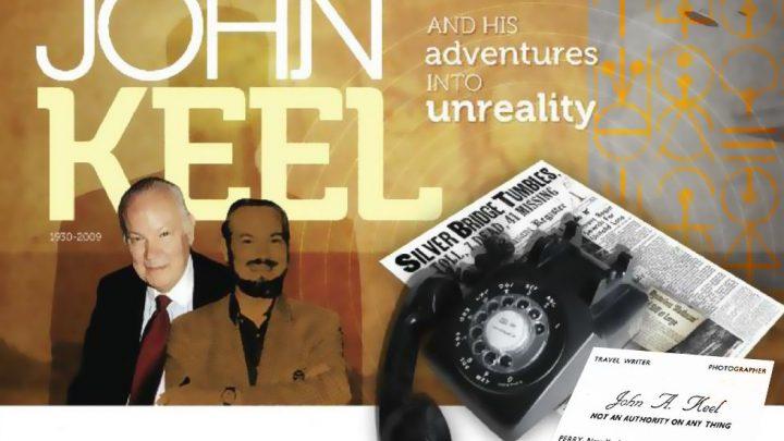 JOHN A. KEEL (Η ΤΕΛΕΥΤΑΙΑ ΣΥΝΕΝΤΕΥΞΗ) Εξωκοσμικές επικοινωνίες και γνώσεις
